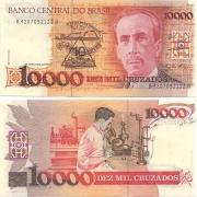 C203* Cédula Brasil 10000 Cruzados Carlos Chagas 1990 FE