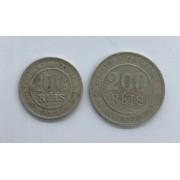 Casal de Moedas 100 e 200 Réis 1900