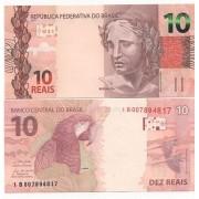 Cédula 10 Reais IB Paulo Guedes/ Roberto Campos -Flor de Estampa