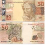 Cédula 50 Reais EC (Mantega/Tombini) FE
