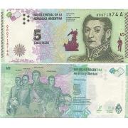 Cédula Argentina 5 Pesos 2015 FE