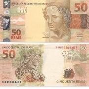 Cédula Brasil 50 Reais BH (Mantega/Tombini) FE