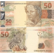 Cédula Brasil 50 Reais JA (Guardia/Ilan) FE