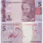 Cédula Brasil 5 Reais FG (Guardia/Ilan) FE