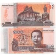 Cédula Camboja 100 Ariel (FE)