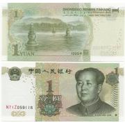 Cédula China 1 Yuan 1999 FE