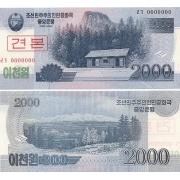 Cédula Coréia do Norte 2000 Won Speciemn FE