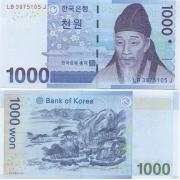 Cédula Coréia do Sul 1000 Won FE