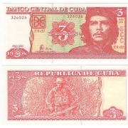 Cédula Cuba 3 Pesos 2004 FE