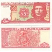 Cédula Cuba- Flor de Estampa