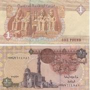 Cédula Egito 1 Libra FE