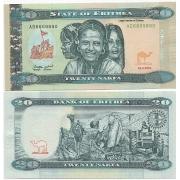 Cédula Eritreia 20 Nakfa 2012 FE