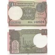 Cédula India 1 Rupee FE