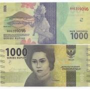 Cédula Indonésia 1000 Rúpias 2016 FE