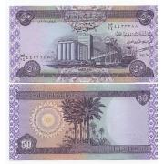 Cédula Iraque 50 Dinars FE