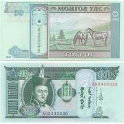 Cédula Mongólia 10 Tögrög FE