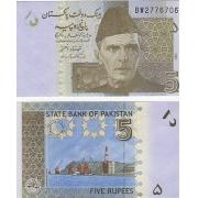 Cédula Paquistão 5 Rupees FE
