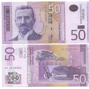 Cédula Sérvia 50 Dinara 2005 FE