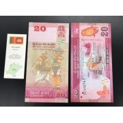 Cédula Sri Lanka 20 Rúpias 2015 (FE)