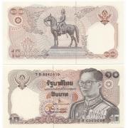 Cédula Tailândia 10 Baht FE
