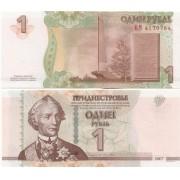 Cédula Transmitira 1 Rublo  FE