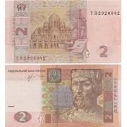 Cédula Ucranis 2 Hriven FE