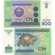 Cédula Uzbequistão 200 sum FE