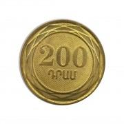 Moeda Armênia 200 Drames 2005 FC