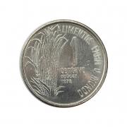 Moeda Brasil 1 Centavo FAO 1975 FC