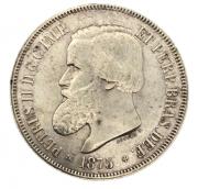 Moeda Brasil 2000 Réis 1875