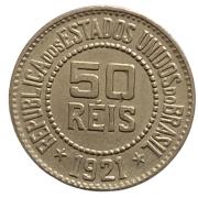 Moeda Brasil 50 Réis 1921 SOB