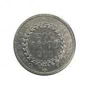 Moeda Camboja 200 Riels 1994 FC