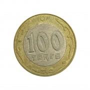 Moeda Cazaquistão 100 Tenge 2007 MBC