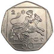 Moeda Chipre 2004      Fc Moeda com 7 lados