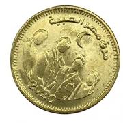 Moeda Egito 50 piastres, 2021 Linha de Frente Contra o Covid Equipes Médicas do Egito