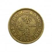Moeda Hong Kong 10 Cents 1978 MBC