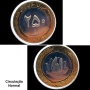Moeda Irã Bimetálica 250 Rials 1993-2003 SOB