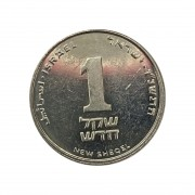 Moeda Israel 1 Shekel Novo 1986 - 2000 MBC
