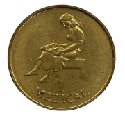 Moeda Moçambique 1 Metical 1994 SOB