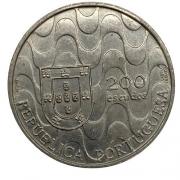 Moeda Portugal 200 Escudos Presidência da Comunidade Europeia 1992 FC