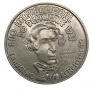 Moeda Portugal Ano Internacional do Deficiente 100 Escudos 1981