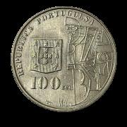 Moeda Portugal Comemorativa Amadeo de Souza 100 Escudos 1987