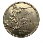 Moeda Portugal Comemorativa Espingarda 200 Escudos 1993 SOB