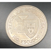 Moeda Portugal Porto Santo 100 Escudos 1989 SOB