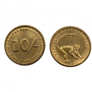 Moeda Somalilândia Fauna 10 Shillings 2002 SOB