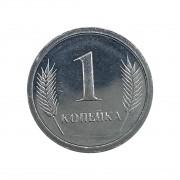 Moeda Transnístria 1 kopek (2000) FC