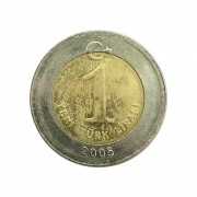 Moeda Turquia 1 Lira Nova 2005 MBC