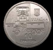 Moeda Ucrânia Comemorativa KrAZ-6322