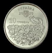 Moeda Ucrânia Memorial Dia dos Defensores Caídos 10 Hryvnias 2020 PROOF