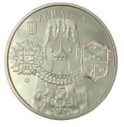 Moeda Ucrânia Zaporizhia 5 Hryvnias 2020 PROOF